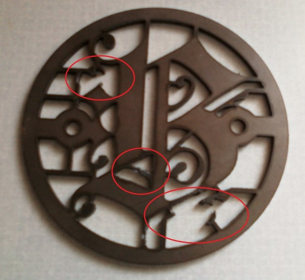 4.25in Custom Decorative Drain Cover Design - laser fail
